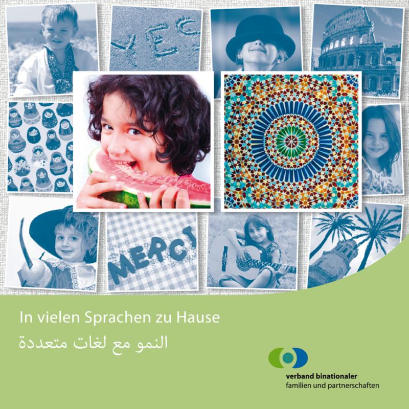 In vielen Sprachen zu Hause |  النمو مع لغات متعددة